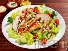 Рецепта Салата Цезар с пилешки гърди, чери домати и майонезен дресинг